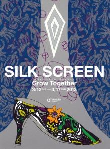 立松智 Silk Screen展